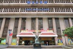 Taiwan: Stazione di Taipei Immagini Stock