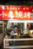 Taiwan-Szene stockbild