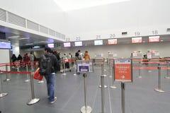 Taiwan Taichung International Airport Royalty Free Stock Photography