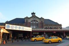Taiwan: Taichung station Royaltyfri Bild