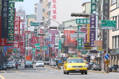 Taiwan: Tainan royaltyfria foton