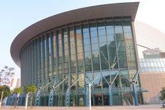 Taiwan : Taipei Arena Royalty Free Stock Image