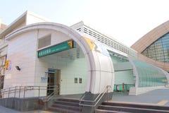 Taiwan : Taipei Arena Station Stock Image