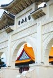 Taiwan Taipei dragningar, Chiang Kai-shek Memorial Hall, Chiang Kai-shek Memorial Hall, frihetsfyrkant, arkivbilder