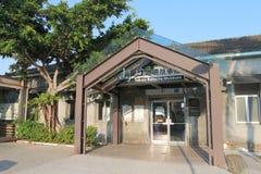 Taiwan : Takao Railway Museum Stock Photo