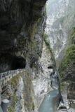 TAIWAN Taroko National Park Royalty Free Stock Image