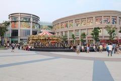 Taiwan : Taroko Park Royalty Free Stock Images