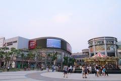 Taiwan : Taroko Park Royalty Free Stock Image