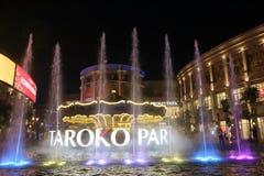 Taiwan : Taroko Park Stock Photos