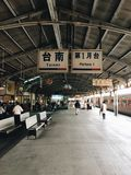 Taiwan train station. The Taiwan train station,the photo take in Tainan Stock Images