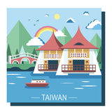 Taiwan travel attractions Stock Photography