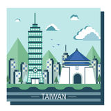 Taiwan travel attractions Stock Photos