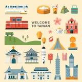 Taiwan travel concept collections Stock Photos