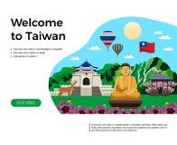 Taiwan Travel Design Stock Photos