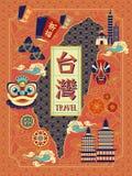 Taiwan travel poster Stock Photos