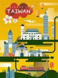 Taiwan travel poster design Royalty Free Stock Photos