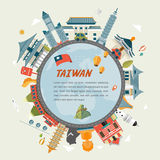 Taiwan travel poster design Royalty Free Stock Images