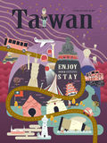 Taiwan travel poster Stock Image