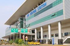 Taiwan : Xin Zuoying Station Royalty Free Stock Image