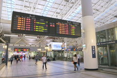 Taiwan : Zuoying Station Royalty Free Stock Photography