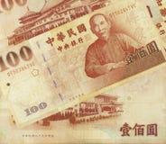 Taiwanese Dollar Royalty Free Stock Photography