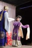 Taiwanese opera jinyuliangyuan stills Stock Photos