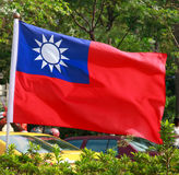 Taiwanesische Flagge Lizenzfreie Stockfotografie