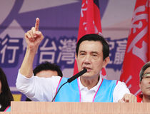 Taiwans Präsident 2012 Election Lizenzfreie Stockbilder