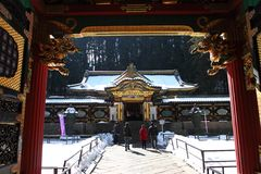 Taiyu-in Temple, part of Rinnouji Temple Stock Photography