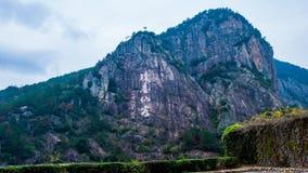 Taizhou jesieni sceneria obraz stock