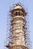 Taj Fotografia Stock