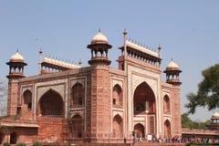 Taj de Wah Photos libres de droits