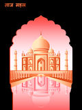 Taj Mahal libre illustration