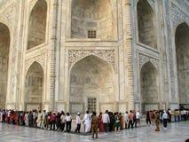Taj Mahal Lizenzfreie Stockfotografie