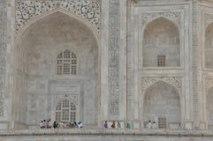 Taj Mahal, Agra India Royalty Free Stock Photos