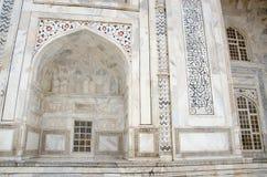 Taj Mahal, Agra, Uttar Pradesh, Indien Lizenzfreie Stockfotografie