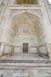 Taj Mahal, Agra, Uttar Pradesh, Indien Stockbilder