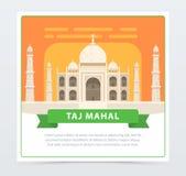 Taj Mahal baner, berömd historisk beståndsdel för monumentlägenhetvektor för website eller mobil app royaltyfri illustrationer