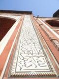 Taj Mahal bramy architektury szczegół Fotografia Royalty Free