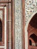 Taj Mahal bramy architektury szczegół Zdjęcie Stock