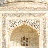 Taj Mahal building details at Agra Stock Image