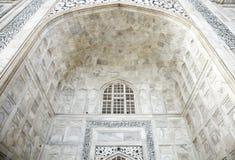 Taj Mahal dans l'Inde, Âgrâ photographie stock