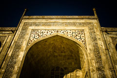 Taj Mahal del agar, la India fotografía de archivo libre de regalías