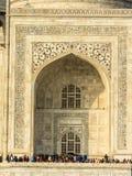 Taj Mahal, fim acima fotografia de stock royalty free