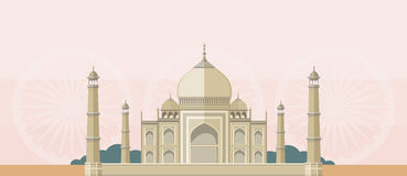 The Taj Mahal Flat Image Stock Photo