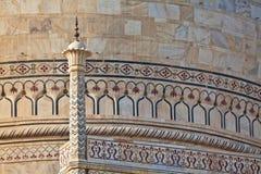 Taj Mahal gelegen in Agra 17 lizenzfreie stockbilder
