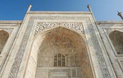 Taj Mahal India, Agra 7 światowych cudów Piękna Tajmahal mostownica Zdjęcie Royalty Free