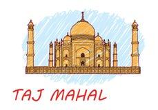 Taj Mahal India Tração da mão Vetor Detalhe muito alto Imagem de Stock Royalty Free