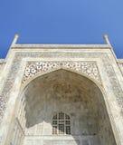 Taj mahal mausoleum details Stock Photography