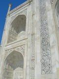 Taj mahal mausoleum details Stock Image